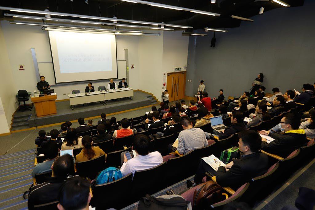 【學院動向】公共政策及管治學術研討會: 探討新政府的施政方針