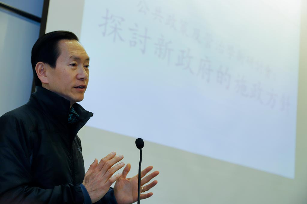 香港政治及管治學院_行政會議召集人_陳智思
