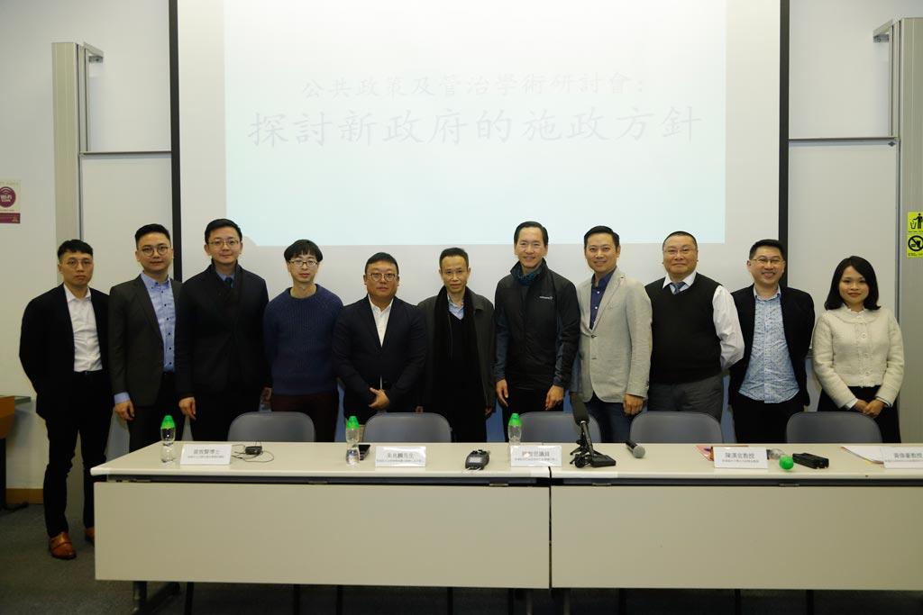 探討新政府的施政方針,陳智思,朱兆麟,馮英倫