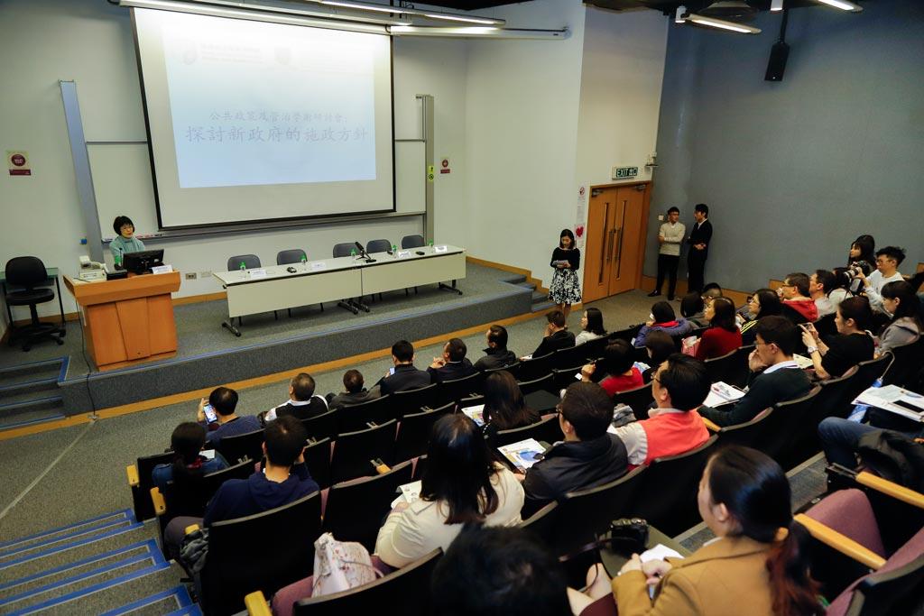 香港政治及管治學院,張妙清教授