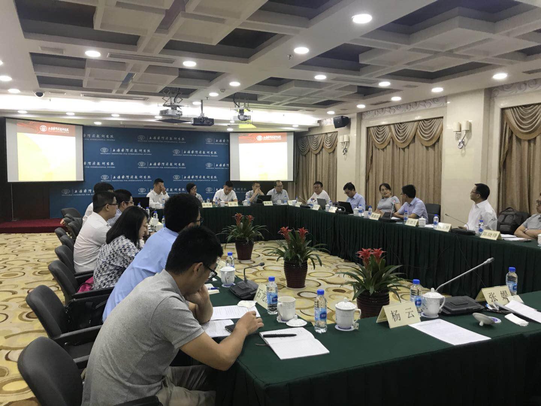 香港政治及管治學院