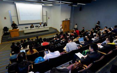 180115_hkipg_seminar_1