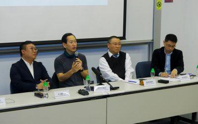 探討新政府的施政方針,陳智思,朱兆麟